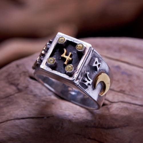 jupiter-ring-sg5
